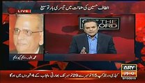 What Questions were Asked by Altaf Hussain in Money Laundering Case -- - Video Dailymotion