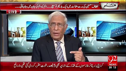 Hum Dekhain Gaay 05-10-2015 - 92 News HD