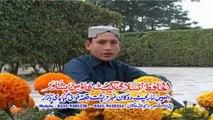 Da Gunaho Na Maafi (Pushto Naat) - Adnan Mashoom - Khwage Natoona