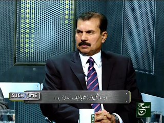 Such Time – 5th October 2015