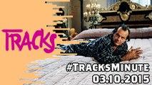 Gangsta rap, électro du d?sert et rencontre du troisième type : welcome to Tracks ! - Tracks ARTE