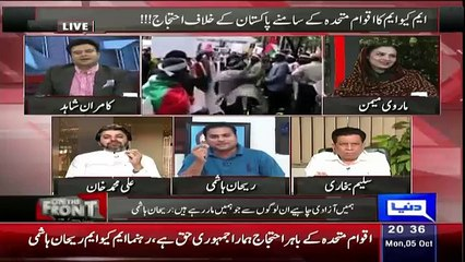 If U Want To Take Your Condemnation Back You Can Do So Now.. Kamran Shahid To Rehan Hashmi