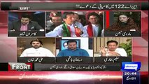 Saleem Bukhari's Analysis On NA-122 Election..