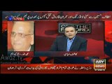 What Questions were Asked by Altaf Hussain in Money Laundering Case
