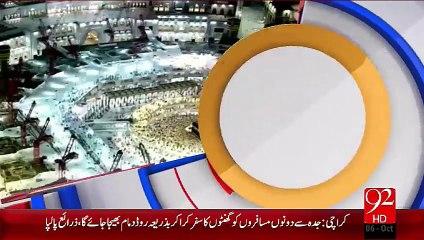Irshad-e-Bari Talla–Allah Ki Nishaniyan- 06 Oct 15 - 92 News HD