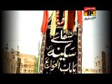Khadim Hussain Nokhar Party Coming Soon Nohay 2016   Muharram Nohay   Muharram 2016   TP Muharram