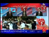 What kind of voters exists in NA 122?Listen frm Fawad CH