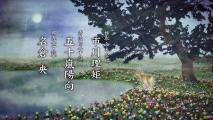 花燃 第39集 Hana Moyu Ep39
