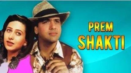 Prem Shakti Full Movie   Govinda, Karisma Kapoor   Romantic Bollywood Movie