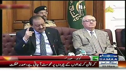 President Mamnoon Hussain Address – 6th October 2015