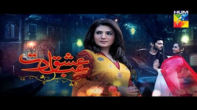 Ishq Ibadat Episode 46 Promo HUM TV Drama 06 Oct 2015