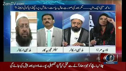 10 PM With Nadia Mirza - 6th October 2015
