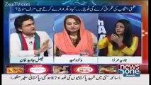 Faisal Javed Khan makes PMLN runaway again - ViralVideos