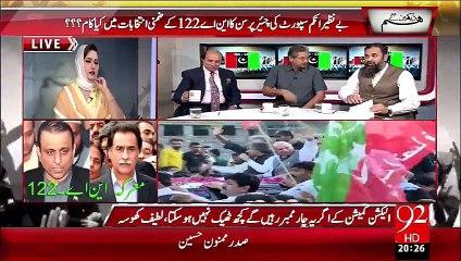Hum Dekhain Gaay 06-10-2015 - 92 News HD