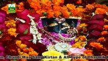 "Tawiaa De Kande Mata Bawe Wali Vasdi   Punjabi Devotional Song ""Maa Durga"" Navratri Special Video   Bittu, Neelam   Milan Audio   Anmol Bhajan"
