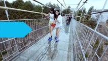 Glass Walkway Cracks Under Tourists' Feet in China