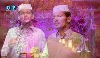Aqa Teri Nain Zearat Naat Mandi Bahauddin Naat Khwan Younas Qadri ! Wali Sounds KCH ! Mafil e Naat