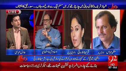 Daleel 07-10-2015 - 92 News HD