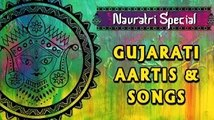 Navratri Special Non Stop Gujarati Songs | Navratri Songs Jukebox | Gujarati Aarti & Songs