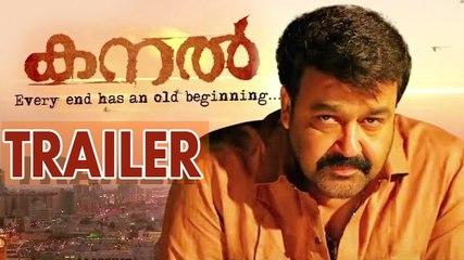 'Kanal' Official Teaser | Mohanlal | Padmakumar | Review
