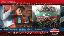 Ariel View Of PTI Jalsa In Okara Will Make PMLN Legs Shaking