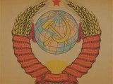L'URSS vu par les Russes : souvenir ou mémoire courte ?