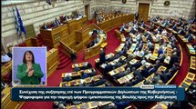 Real.gr ΜΕΙΜΑΡΑΚΗΣ ΑΠΑΝΤΗΣΗ 2
