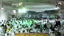 9th October 2015 Makkah Fajr led by Sheikh Juhany