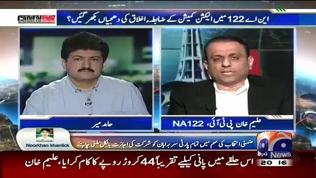 Why  Genral Raheel Sharif's Pictures on PTI Banners and Also on PMLN....Hamid Mir to Aleem Khan