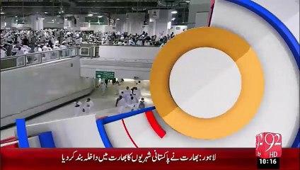 Irshad-e-Bari Talla–Haq Sy Andha– 08 Oct 15 - 92 News HD