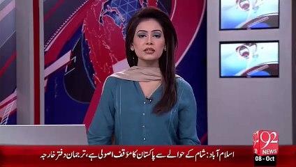 Gujranawala Muqadma Katil Ki Takeekh Pr Any Waly 2 Group main Hatha Pai – 08 Oct 15 - 92 News HD