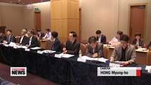 Trade ministry and experts discuss Korea's approach to Pacific trade pact