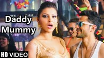 Daddy Mummy Full Video Song Bhaag Johnny 2015 Urvashi Rautela, Kunal Khemu, DSP | New Bollywood Songs
