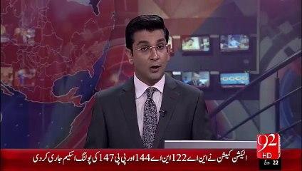 Quetta NTS Test Main Kamyab Talba Sy Rishwat Talab – 08 Oct 15 - 92 News HD