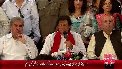 Lahore: Press Conference of Chairman PTI Imran Khan- 08-10-2015
