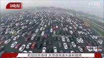 Retours de vacances à Pé (CHINE) - Bouchons impressionnants sur l autoroute