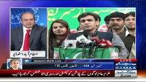 Nadeem Malik blast on Pervaz Rasheed and also demand show the tax return of Nawaz Sharif in fiscal year 1990--1999