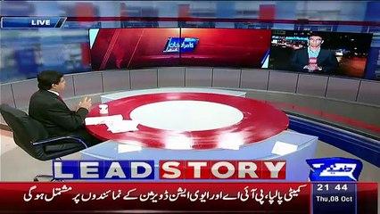 Kamran Khan Kay Sath - 8th October 2015