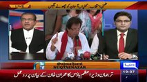 Mujeeb ur Rehman Analysis The Recent Situation Of Election Campaign In NA 122