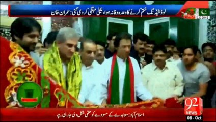 NA-122 Lahore By-poll: PTI Campaign Update 8th October 2015