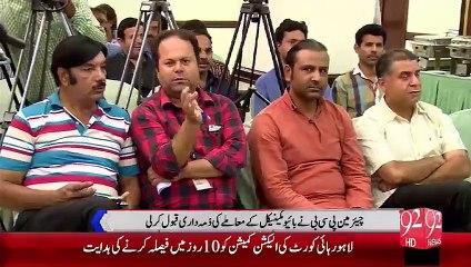 Chairman PCB Shehryar Khan Pak Bharat Series Sy Mayoos – 09 Oct 15 - 92 News HD