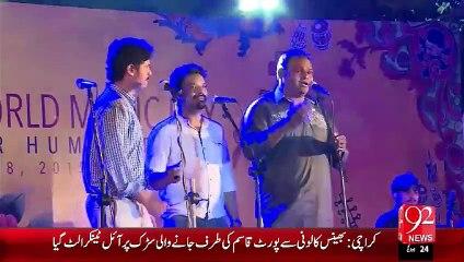 Karachi Daniel Pearl Ki Yad Main Taqreeb – 09 Oct 15 - 92 News HD