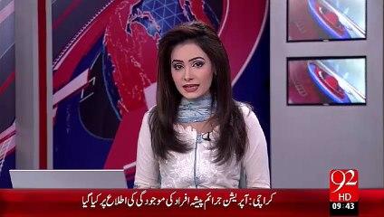 Urdu Poet Noon meem Rashid Ki Aj 40 Barsi – 09 Oct 15 - 92 News HD