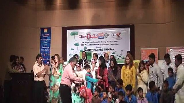 """ Bachay Hamaray Ehad Kay"" Special Show for Special Children at Al Hamra Arts Council Lahore."