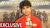 Santosh Juvekar EXCLUSIVE Interview  Bikers Adda