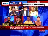 The Newshour Debate: #PMShowsTheWay: Will beef politics end now?