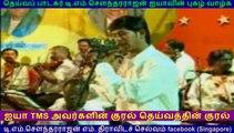 TMS  FANS PRAISING T. M. Soundararajan  LEGEND VOL 11 TMS KRISHNA MOORTHY