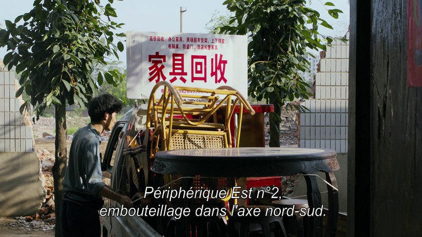 BEIJING STORIES de PENGFEI - AU CINEMA LE 6 JANVIER