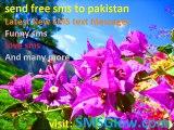 Naatein Sarkar Ki Parhta Hoon Mein - Shahbaz Qamar Fareedi / urdu naats. Large Collection of Islamic naat shareef, Pakistani Urdu naat - Ramadan naat / naat of ramzan ul mubarak