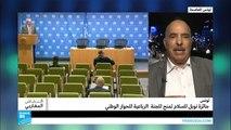 الديمقراطية التونسية تتوج بجائزة نوبل للسلام -الجزء الثاني